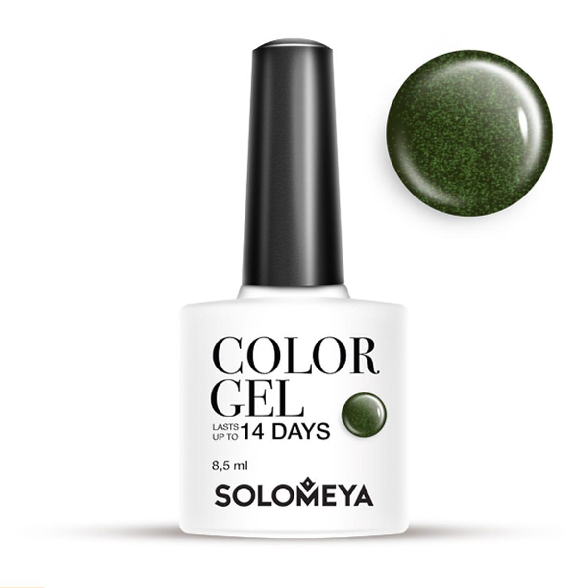 SOLOMEYA Гель-лак для ногтей SCG077 Персей / Color Gel Perseus 8,5мл гель лак для ногтей solomeya color gel beret scg034 берет 8 5 мл