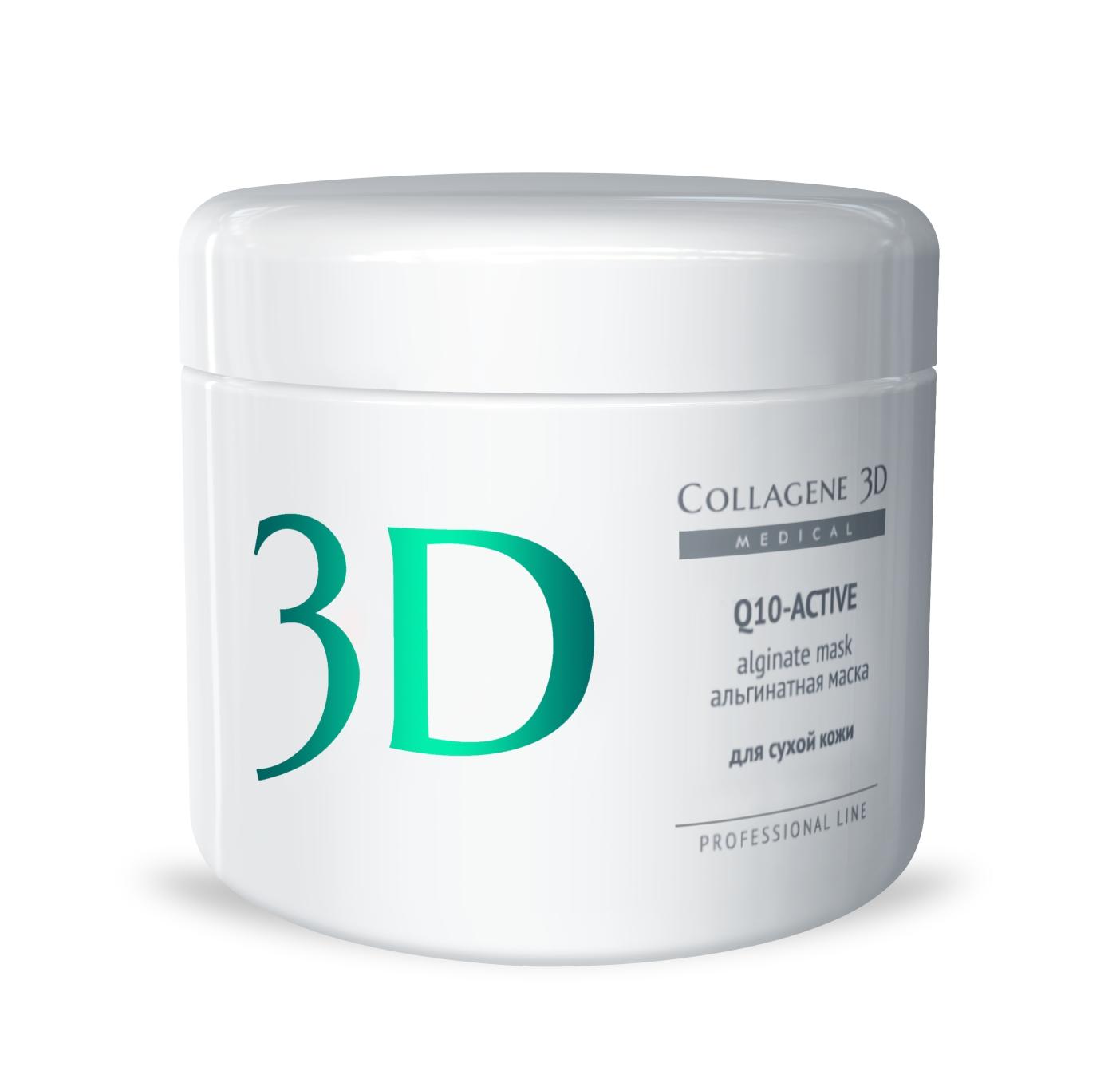 """MEDICAL COLLAGENE 3D Маска альгинатная с маслом арганы и коэнзимом Q10 для лица и тела """"Q10-active"""" 200гр"""