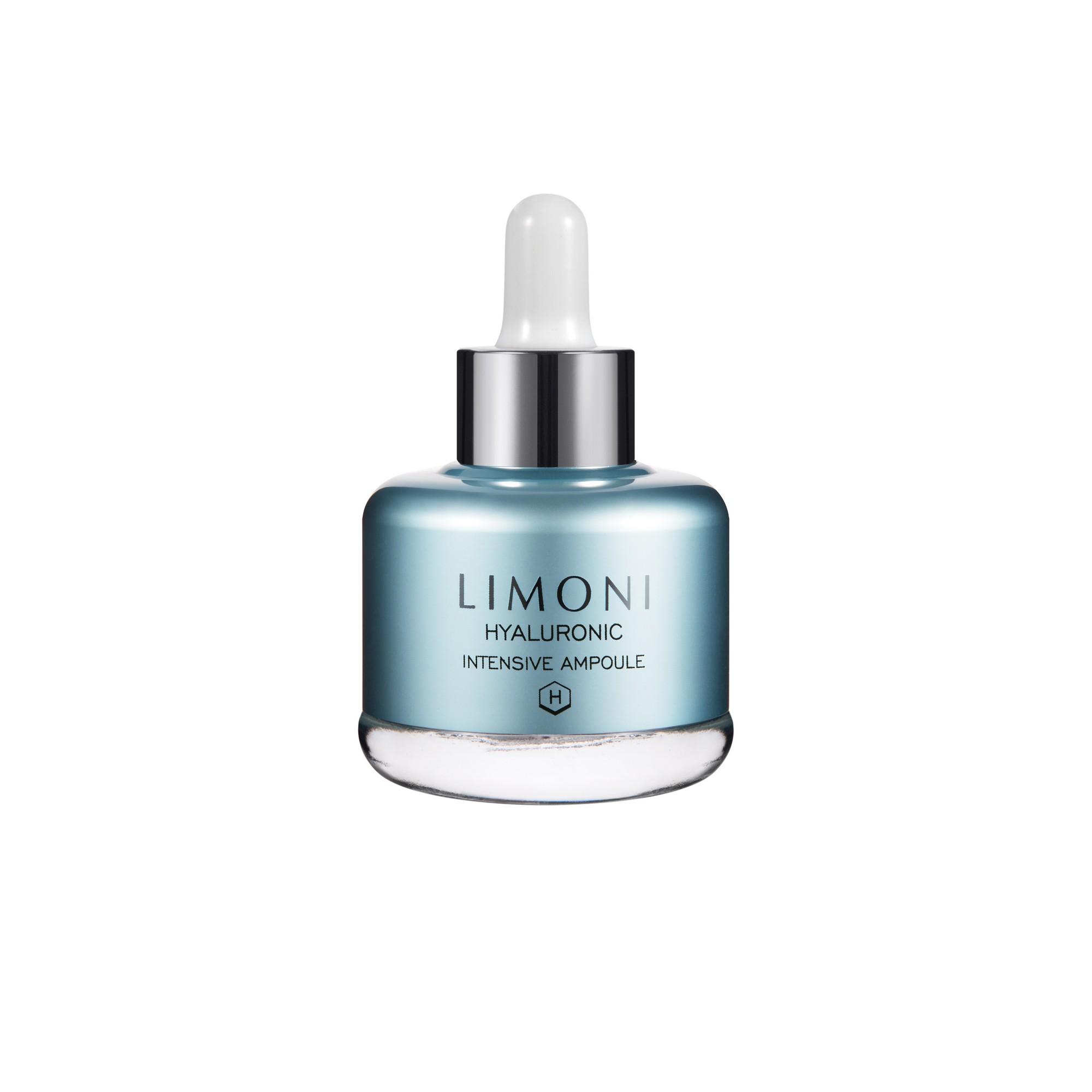 LIMONI Сыворотка для лица ультраувлажняющая с гиалуроновой кислотой / Hyaluronic Intensive Ampoule 25 мл от Галерея Косметики