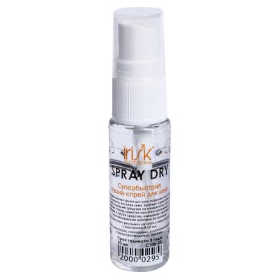 Купить IRISK PROFESSIONAL Сушка-спрей супербыстрая для лака / Spray Dry 20 мл