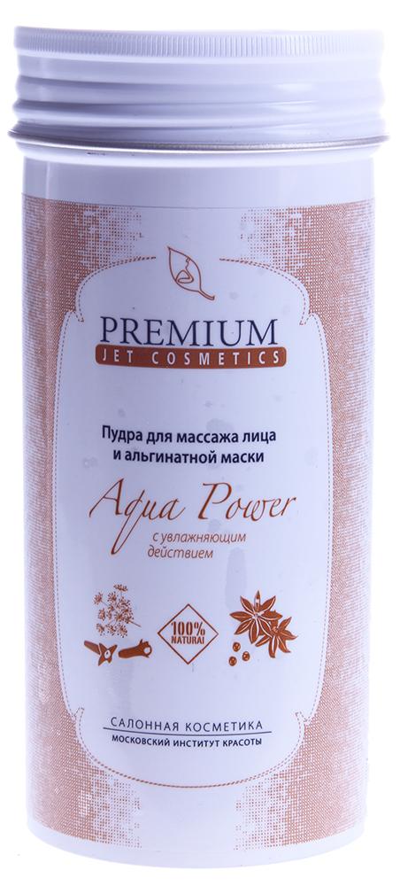 """PREMIUM �����-����� ����������� """"Aqua Power"""" / Jet cosmetics 150��"""