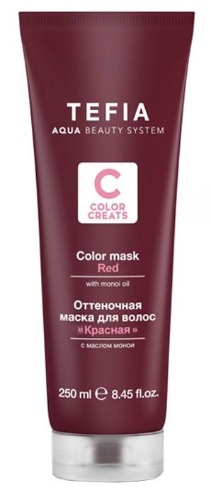 TEFIA Маска оттеночная для волос, красная / Color Creats 250 мл