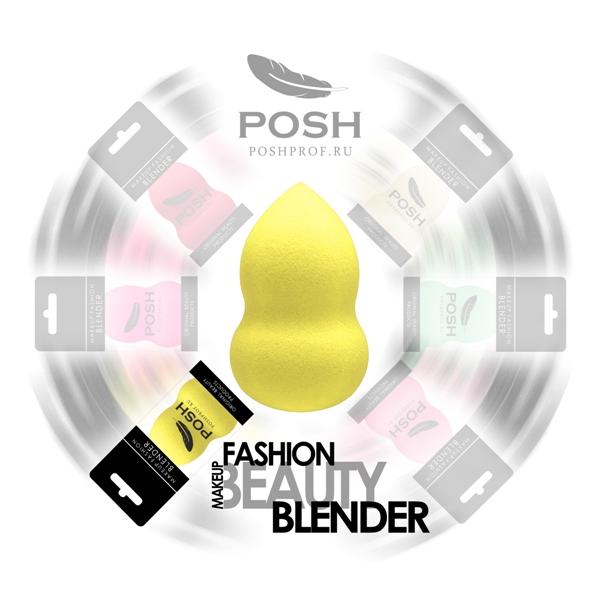 POSH Спонж Бьюти Блендер эргономичной формы Лимонный от Галерея Косметики