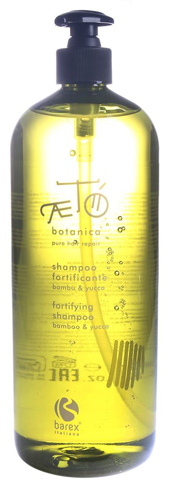 BAREX Шампунь укрепляющий с экстрактом бамбука и юкки / AETO 1000млШампуни<br>Рекомендуется для нежного мытья волос, которые нуждаются в укрепляющем уходе, особенно для истощенных, ослабленных и тонких волос. Содержит экстракт бамбука, который эффективно повышает эластичность волос, защищает их от воздействия внешних факторов, оказывая укрепляющее и оживляющее воздействие. Так же содержит экстракт юкки глауки. Он богат углеводами, протеинами и аминокислотами, идеально питает ослабленные волосы. В практической медицине этот продукт так же используется для лечения артритов, воспалений, перхоти и облысения. Активные ингредиенты: экстракт бамбука, экстракт юкки глауки. Способ применения: нанести на влажные волосы, осторожно массируя. Оставить на несколько минут для воздействия. Хорошо сполоснуть. При необходимости повторить процедуру и перейти к другим продуктам укрепляющего ухода линии АЭТО.<br><br>Объем: 1000<br>Вид средства для волос: Укрепляющая