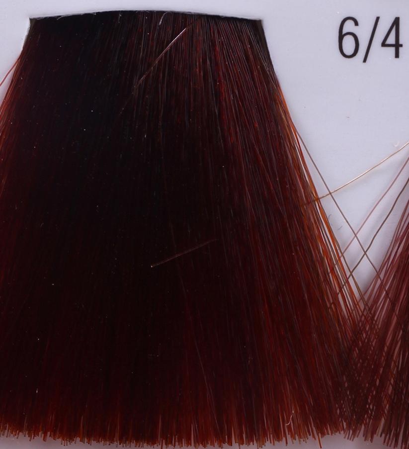 WELLA 6/4 огненный мак краска д/волос / Koleston 60млКраски<br>Идеальное решение для женщин, придающих значение элегантной натуральности. Для тех, кто в восторге от мягких шелковистых ухоженных волос. Крем-краска Koleston Perfect подчеркивает природное великолепие волос. Чистые Натуральные оттенки пробуждают стремление к естественной красоте. Оттеняет прелесть натурального цвета волос, привнося блеск и гармонию. Входящие в состав крем-краски липиды, проникая в пористую зону волос, выравнивают их структуру, делая ее более однородной и способствуя тем самым закреплению красящих пигментов. Сочетание инновационных молекул и активатора HDC способствует получению глубокого насыщенного цвета. Применение: Нанесите необходимое количество специально приготовленной крем-краски при помощи кисточки или аппликатора на чистые слегка влажные волосы и равномерно распределите по всей длине. Оставьте на 15-20 минут, после чего удалите остатки краски теплой водой и тщательно промойте волосы шампунем для окрашенных волос Результат: С крем-краской от Wella ваши волосы приобретут восхитительный блеск и неповторимое сияние естественной красоты. Крем-краска сделает ваши волосы более шелковистыми и прекрасно справится с первыми признаками седины.<br><br>Цвет: Корректоры и другие<br>Пол: Женский