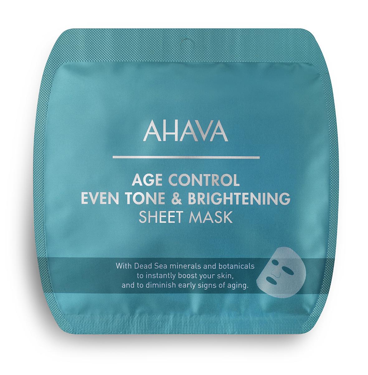 AHAVA Маска тканевая выравнивающая цвет кожи / Time To Smooth 1 шт