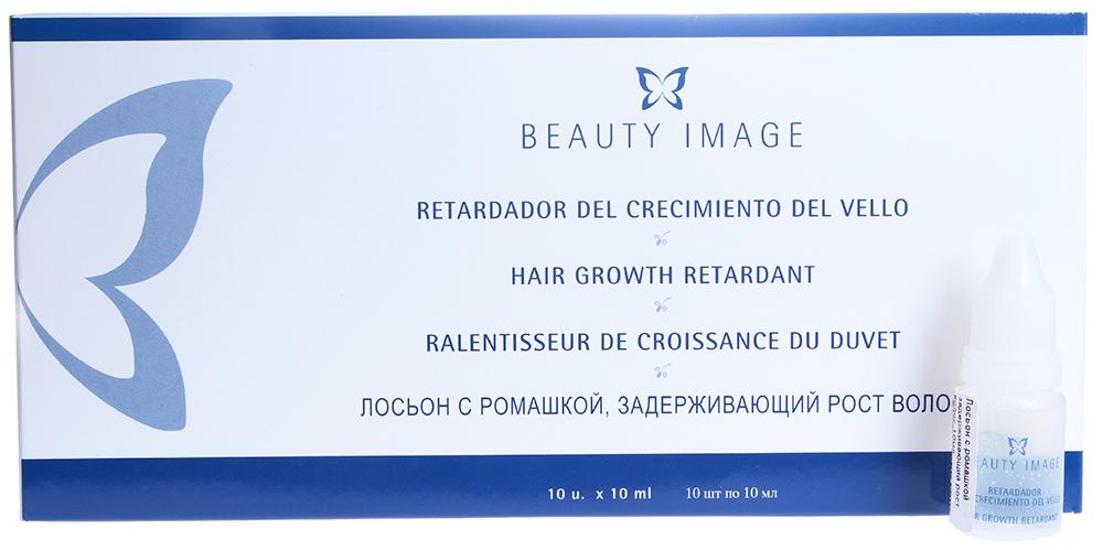 BEAUTY IMAGE Лосьон с экстраком ромашки задерживающий рост волос 1*10млЛосьоны<br>Лосьон, замедляющий рост волос, действуя избирательно на волосяной фолликул и разрушая его клетки, тем самым, увеличивая интервалы между процедурами. Лосьон так же оказывает смягчающее и увлажняющее действие, успокаивает кожу после эпиляции, предотвращает врастание волос. После применения лосьона волосы растут гораздо медленнее, становятся более светлыми и тонкими. При регулярном применении возможно полное искоренение волос. Препарат наносится на кожу до полного впитывания сразу же после удаления волос перед всеми другими последепиляционными средствами! Активные ингредиенты: изокинолинум лаурил бромид, глицин, камфара, ментол, гидролизированные Следуйте инструкции, указанной на упаковке. Перед началом процедуры нанесите препарат на небольшой участок кожи, следуя инструкции. Если в течении 24 часов не появилось никакой аллергической реакции, препарат можно использовать. Способ применения: Нанести на кожу содержимое одной ампулы сразу же после депиляции, осуществляя легкий массаж. Препарат обязательно наносится перед всеми другими постдепиляционными средствами. Применяйте лосьон до следующей депиляции ежедневно 1 раз в день. Меры предосторожности: Только для наружного применения! Беречь от детей и попадания на слизистые оболочки. Противопоказания: Индивидуальная непереносимость компонентов препарата.<br>