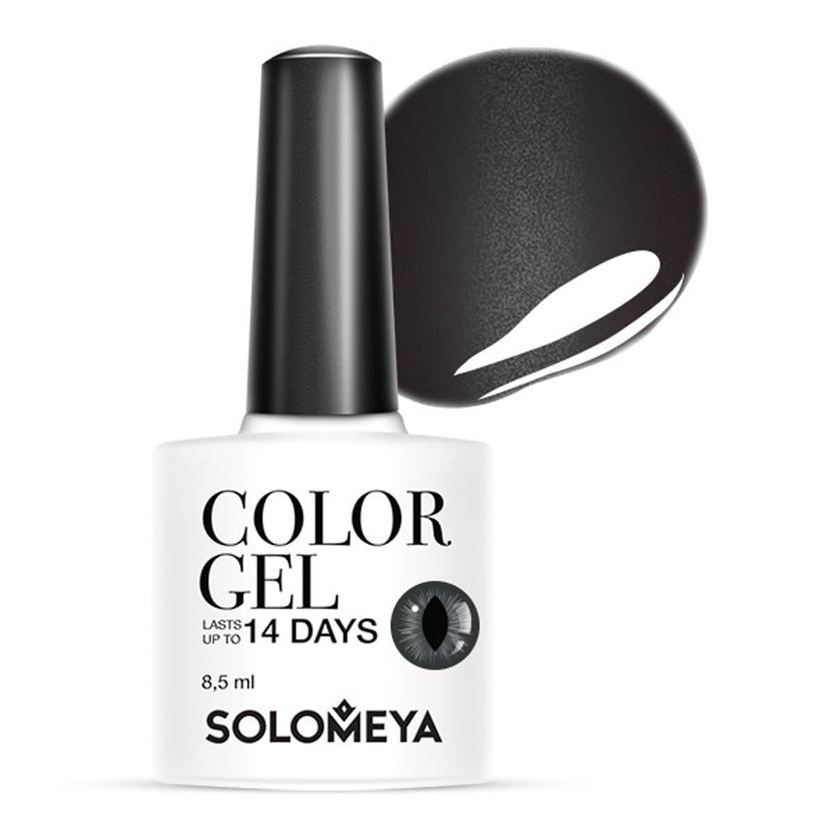 SOLOMEYA Гель-лак для ногтей SCE031 Кошачий глаз, дикий серый / Cat Eye Gel Wild Grey 8,5 мл цена