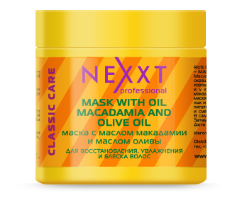 NEXXT professional Маска с маслом макадамии и маслом оливы / MASK WITH OIL MACADAMIA AND OLIVE OIL 500мл