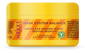 NEXXT professional Маска для жирных волос, против перхоти / MASK SYSTEM BALANCE 200мл