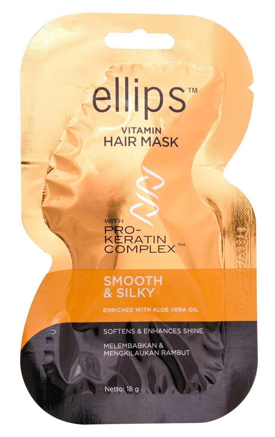 ELLIPS Маска с кератиновым комплексом для светлых волос / Pro-Keratin Smooth & Silky 18 г  - Купить