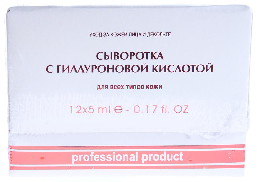 BEAUTY STYLE Сыворотка с гиалуроновой кислотой 12*5мл
