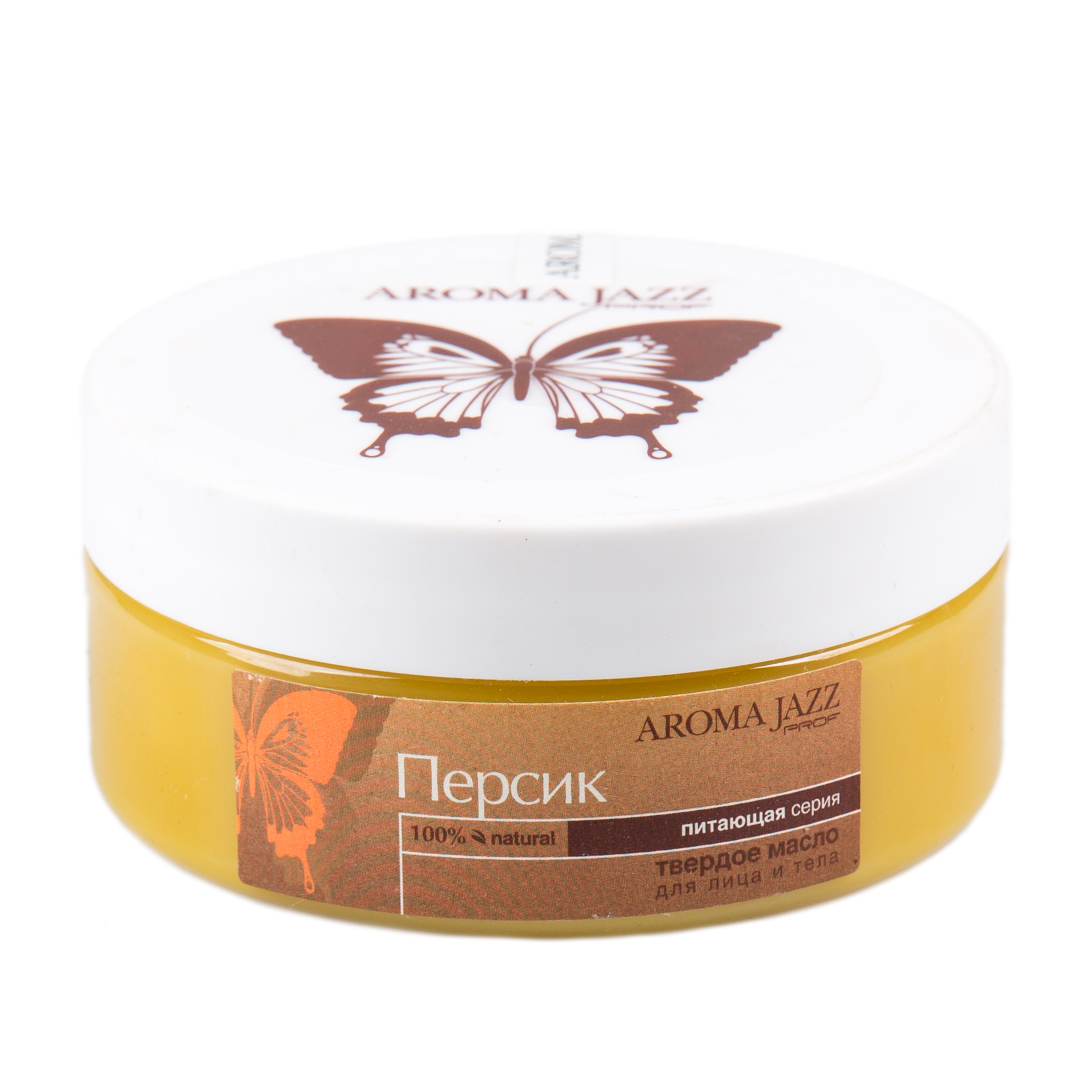 AROMA JAZZ Масло твердое Персик 150млМасла<br>Твердое масло для лица и тела. Питающая серия Действие: масло замедляет процессы старения, разглаживает существующие морщины, питает и увлажняет кожу, выравнивает цвет кожи, повышает тонус Активные ингредиенты: масло персика, какао, кокоса, оливы, авокадо; экстракты шиповника, персика; фруктовая эссенция персика, пчелиный воск. Способ применения: рекомендовано для проведения любого вида массажа,увлажнения и питания кожи после душа, горячих ванн и SPA-процедур в салоне и дома; великолепно в антицеллюлитных обертываниях; рекомендуется использовать одноразовое белье. Противопоказания: индивидуальная непереносимость компонентов<br><br>Возраст применения: После 35<br>Типы кожи: Для всех типов<br>Назначение: Морщины<br>Назначение: Мимические морщины<br>Консистенция: Твердая