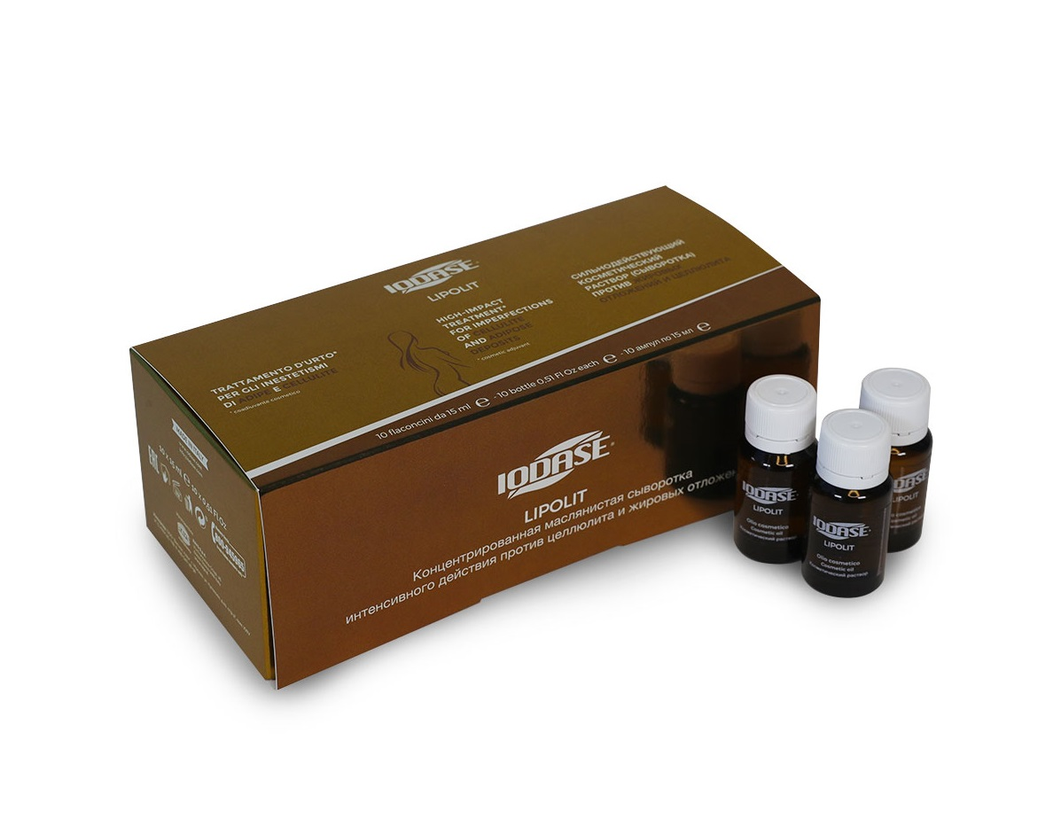 IODASE Сыворотка для тела / Lipolit 10 х 15 мл.