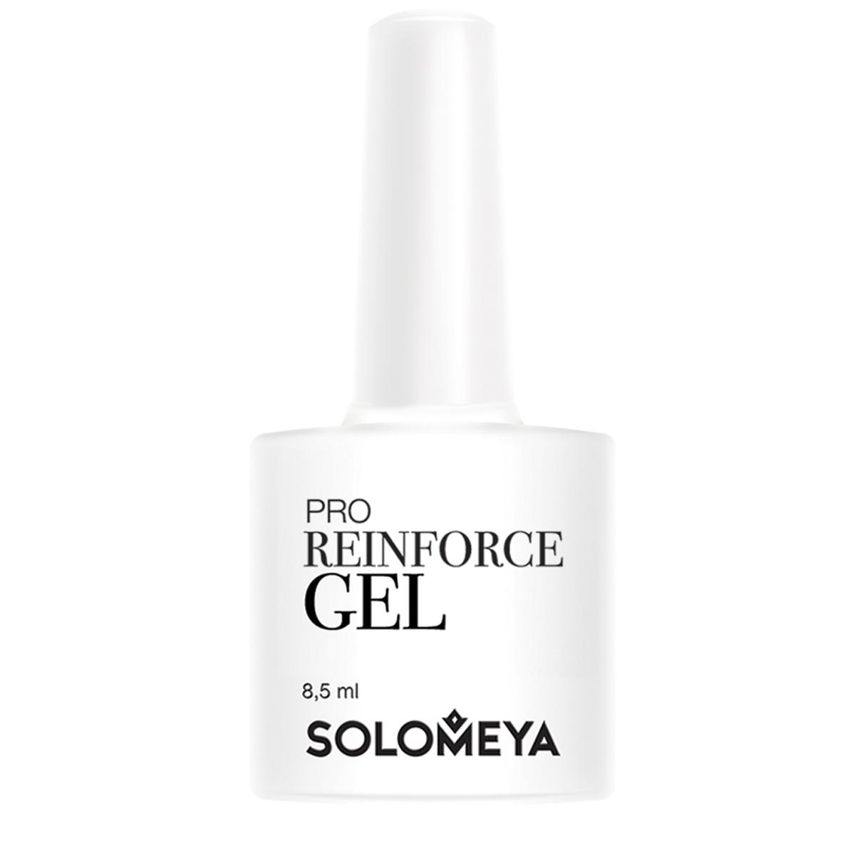SOLOMEYA Гель профессиональный для укрепления ногтей / Reinforce Gel LED/UV - Базовые покрытия
