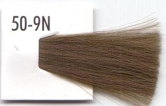 CHI 50-9N ������ ��� ����� / �� ����� 85��