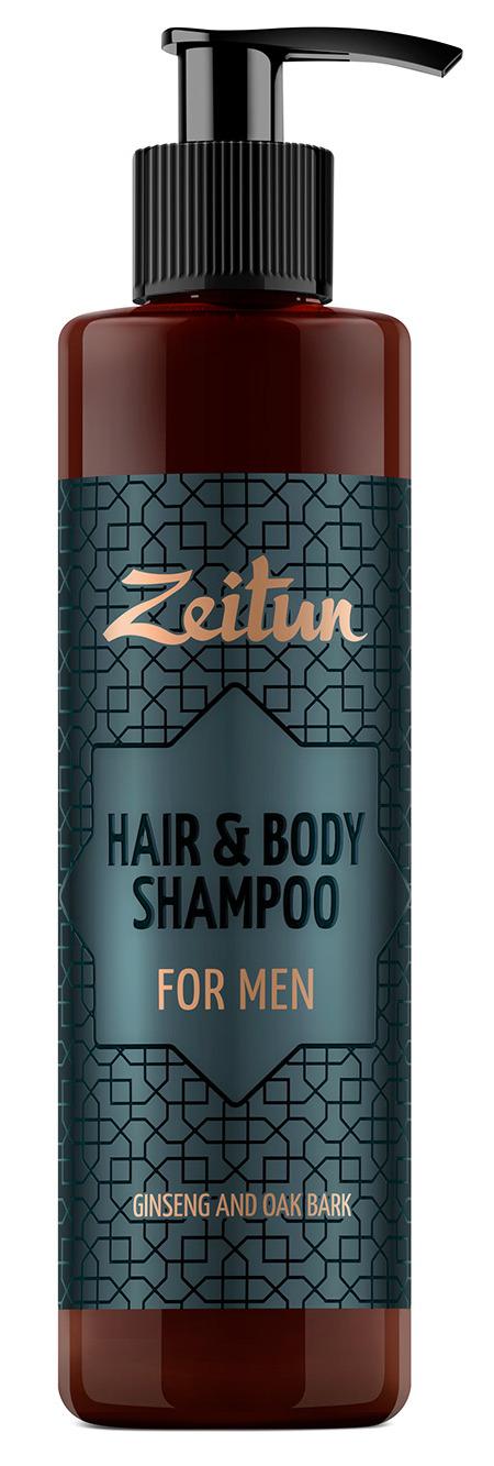 Купить ZEITUN Фито-шампунь и гель для душа 2 в 1, для мужчин 200 мл