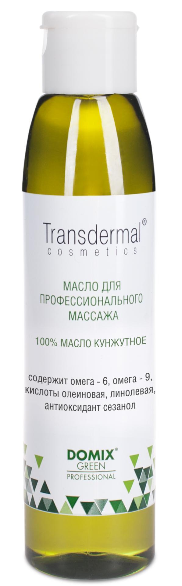 DOMIX GREEN PROFESSIONAL Масло кунжутное, без отдушек / TRANSDERMAL COSMETICS 136 мл