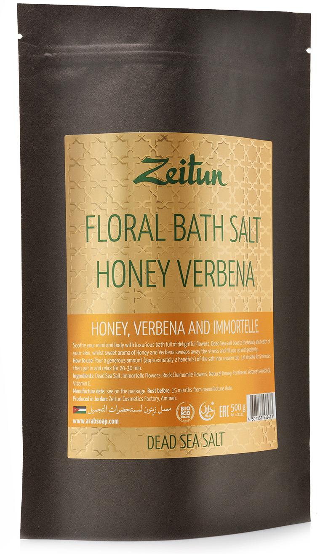 ZEITUN Соль цветочная для ванн Медовая вербена 500 г