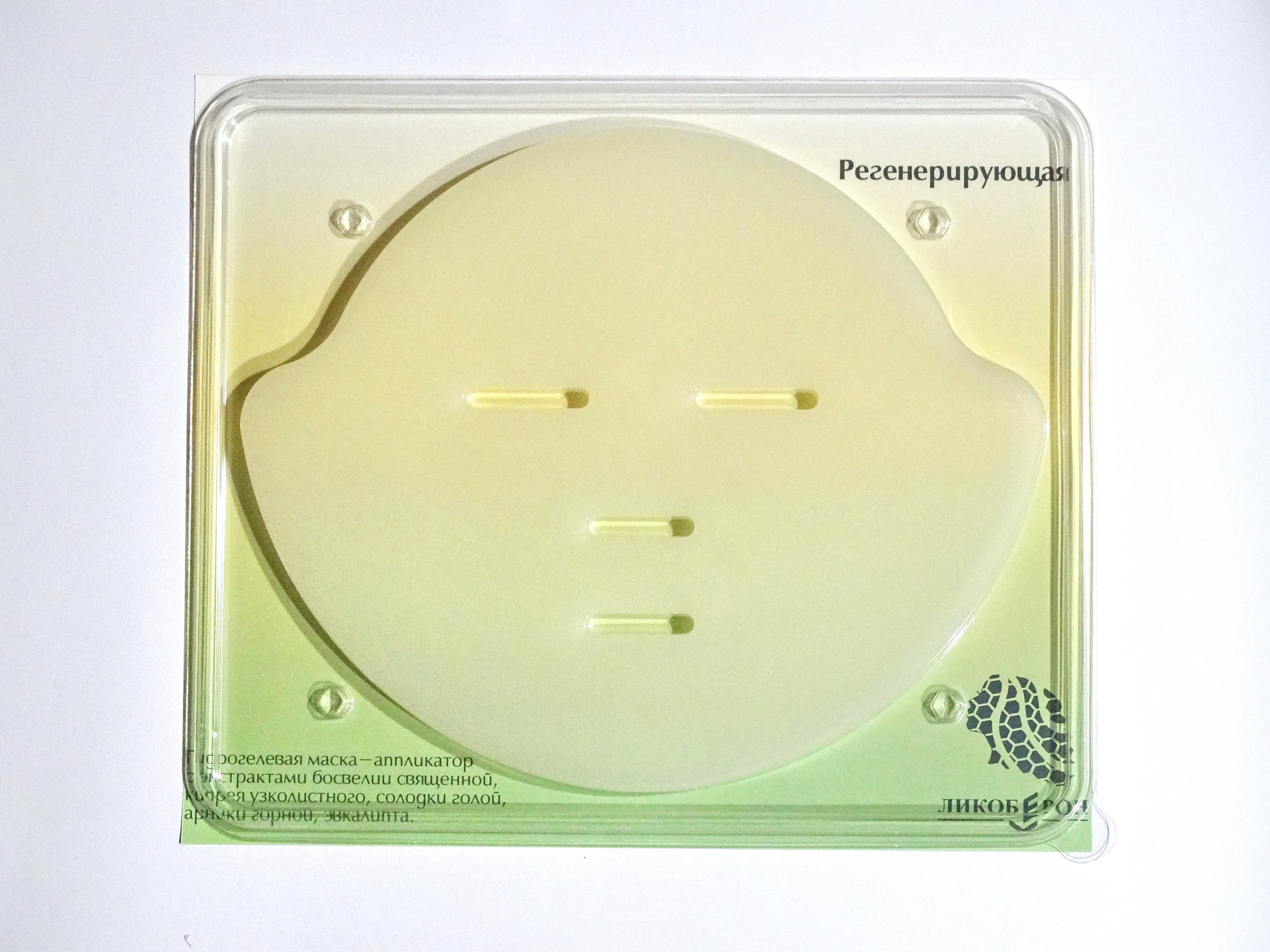 ЛИКОБЕРОН Маска-аппликатор гидрогелевая регенерирующая (лицо) 1 шт