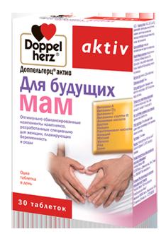 DOPPELHERZ Доппельгерц Актив Для будущих мам, таблетки № 30