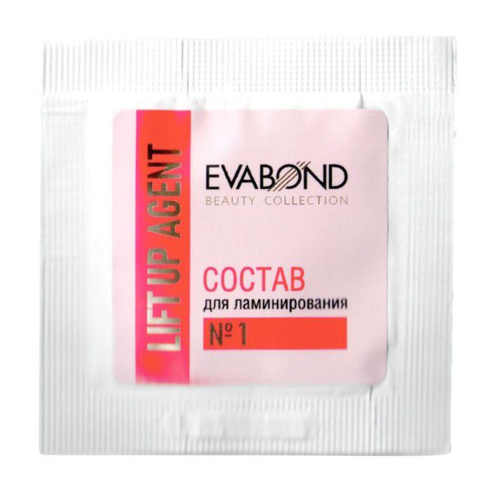 EVABOND Саше для ламинирования ресниц и бровей с составом / №1 Lift Up Agent, 2 мл