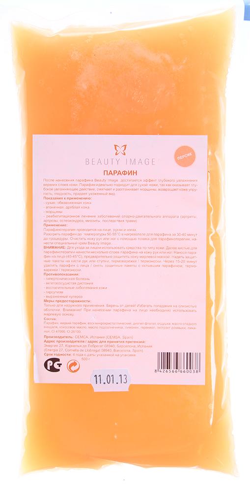 BEAUTY IMAGE Парафин Персик 500грПарафины<br>Парафин косметический с маслом сладкого персика, экстрактом ромашки и кокосовым маслом. Парафин Beauty Image идеально подходит для сухой и обезвоженной кожи, так как оказывает увлажняющее и смягчающее действие. Парафинотерапия рук и ног оказывает благоприятное воздействие на сухую кутикулу и потрескавшуюся, чувствительную кожу. Парафиновые маски являются прекрасным дополнением к маникюру и педикюру. Коже возвращается гладкость, мягкость, руки и ноги выглядят ухоженными. Парафинолечение показано также при заболеваниях опорно-двигательного аппарата, последствиях травм суставов, сухожилий, костей. Высокоочищенный парафин, обогащенный экстрактами растений, является эффективным средством в борьбе со старением кожи, смягчает, увлажняет и защищает ее. Парафинотерапия ног и рук является прекрасным дополнением к СПА-маникюру и педикюру. Следуйте инструкциям, указанным на упаковке. Перед использованием сделайте ТЕСТ НА ЧУВСТВИТЕЛЬНОСТЬ КОЖИ, нанеся парафин на небольшой участок кожи, следуя инструкции по применению. Если в течении 24 часов не появилось раздражение, средство можно использовать. Способ применения: Разогрейте парафин до необходимой температуры в нагревателе для парафина. Очистите кожу с помощью тоника для парафинотерапии. Внимание! При нанесении парафина на лицо необходимо использовать марлевую основу. Нанесите парафин кисточкой на кожу лица (39-42 С) или тела (42-48 С) . Наденьте защитный пакет, термоварежки/термоноски. Оставьте на 15 минут и затем снимите препарат. Меры предосторожности: Только для наружного применения. Беречь от детей и попадания на слизистые оболочки.<br><br>Типы кожи: Чувствительная<br>Назначение: Старение