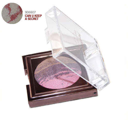 FRESH MINERALS Тени запеченые для век Can U Keep A Secret / Baked Eyeshadow 2,5гр