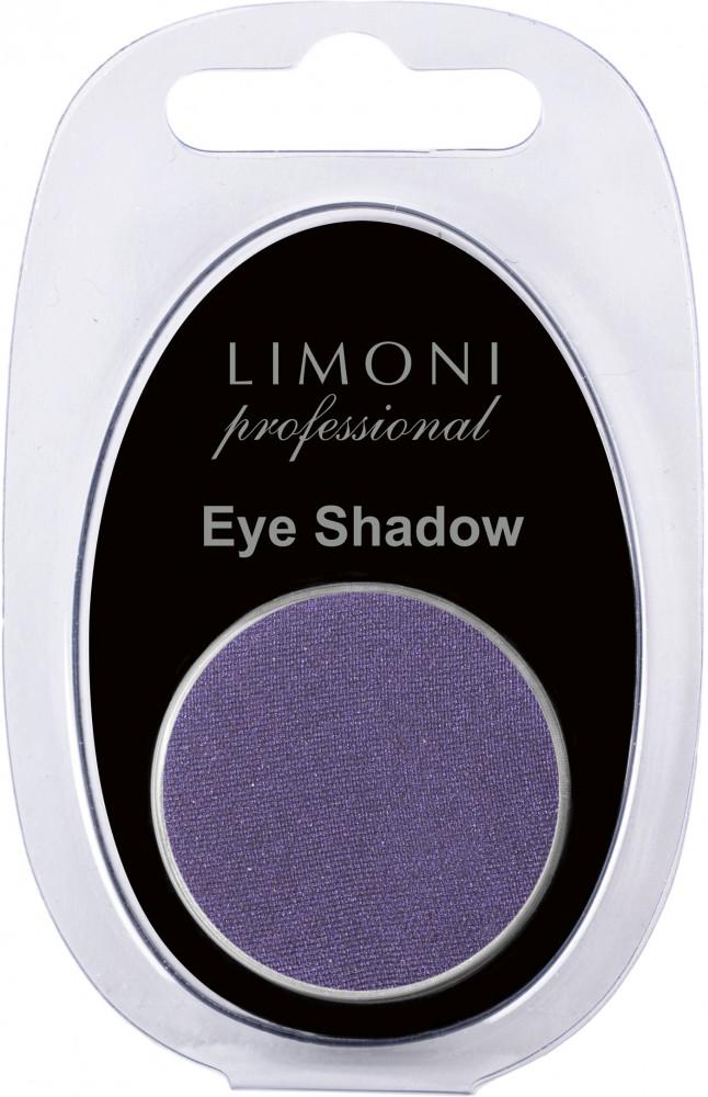 LIMONI Тени для век 81 / Eye-Shadow