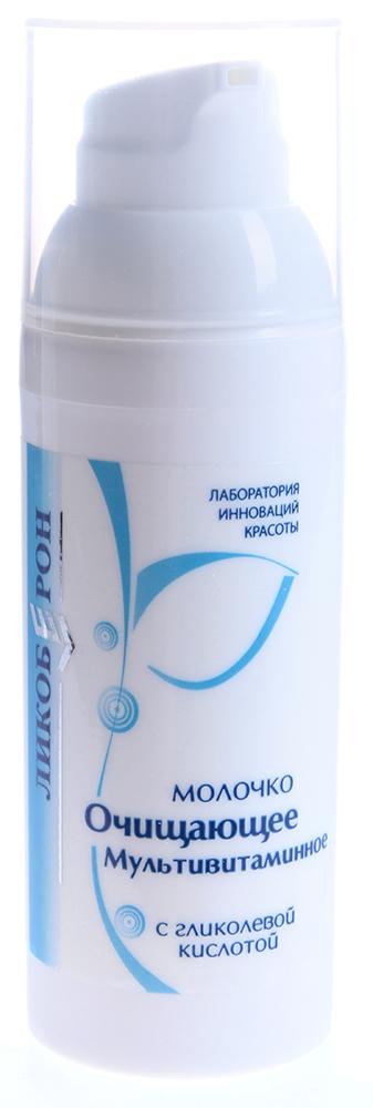 ЛИКОБЕРОН Молочко очищающее мультивитаминное 50 мл - Молочко