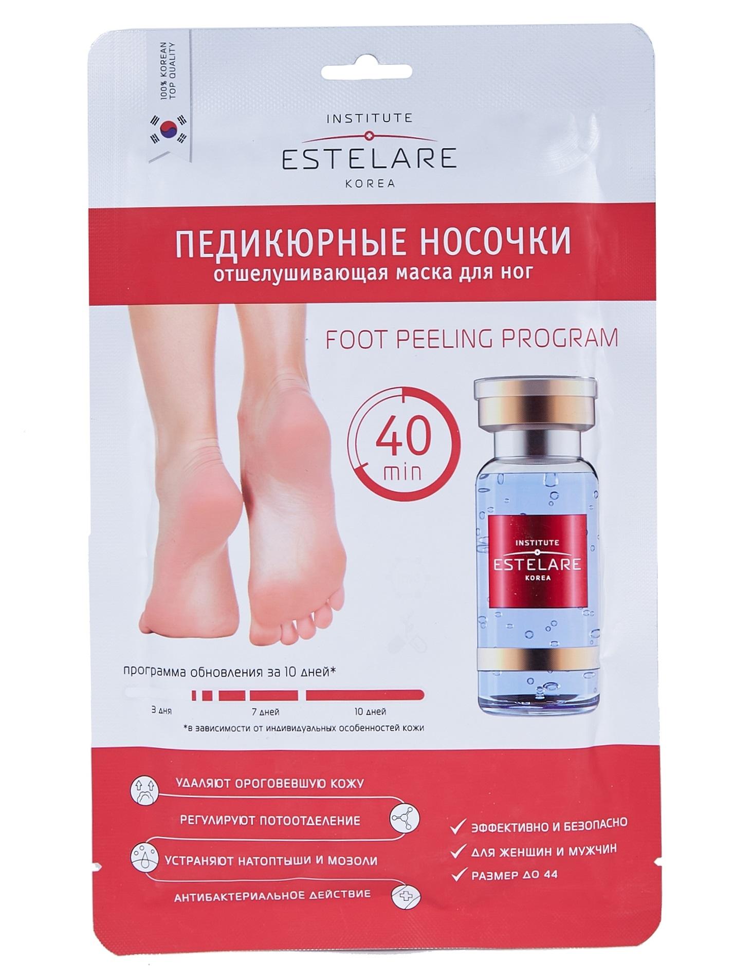 ESTELARE Маска отшелушивающая для ног Педикюрные носочки / ESTELARE 40 г.