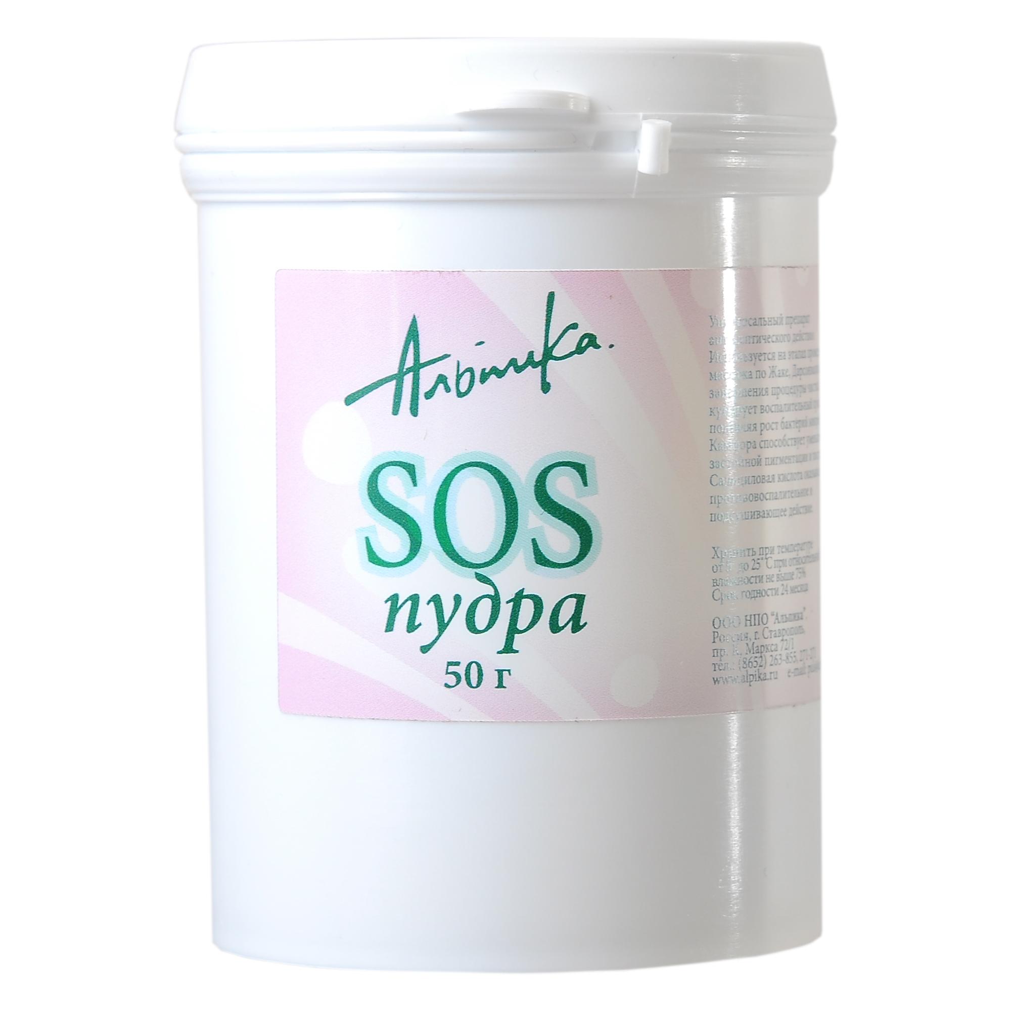 АЛЬПИКА Пудра SOS 50гр