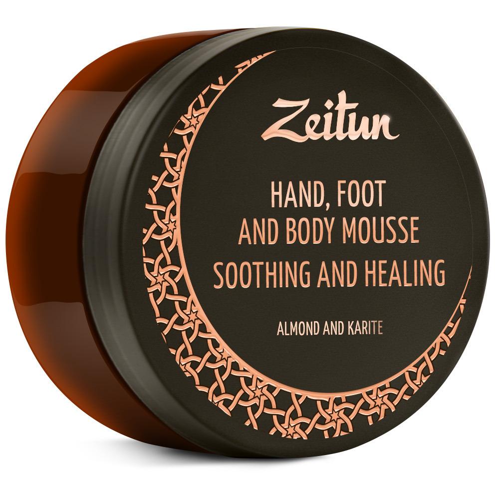 ZEITUN Мусс смягчающий восстанавливающий для тела, рук и ног Миндаль и карите 200 мл