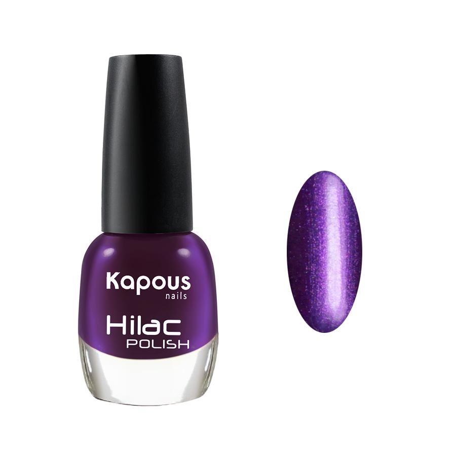 KAPOUS Лак для ногтей, жажда приключений / Hilac 12 мл