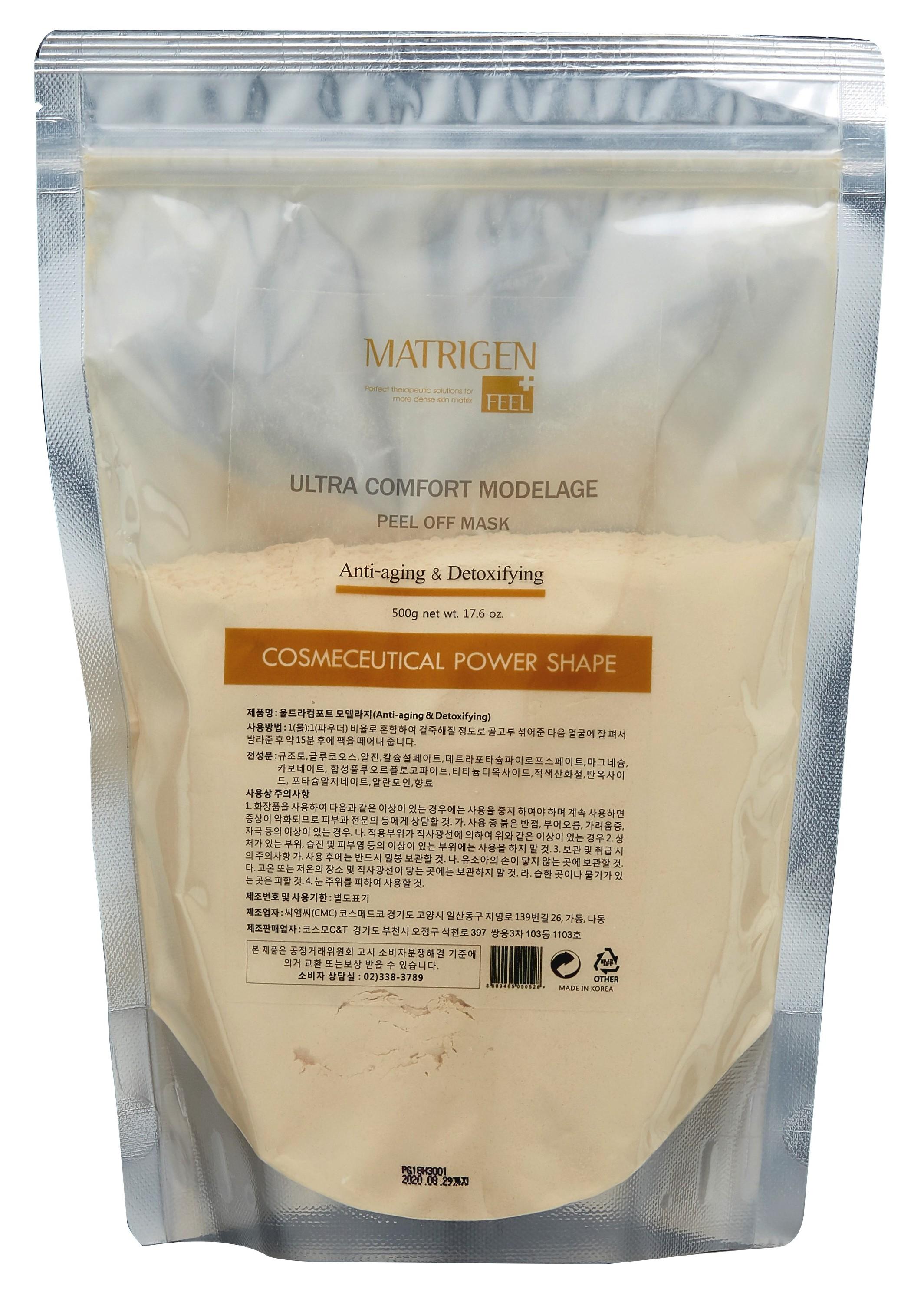 Купить MATRIGEN Маска-детокс альгинатная омолаживающая / Ultra Comfort Modelage Peel off mask Anti-aging & Detoxifying 500 г