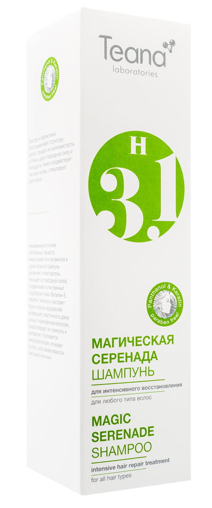 TEANA Шампунь с пантенолом и кератином для интенсивного восстановления любого типа волос Магическая серенада 250 мл