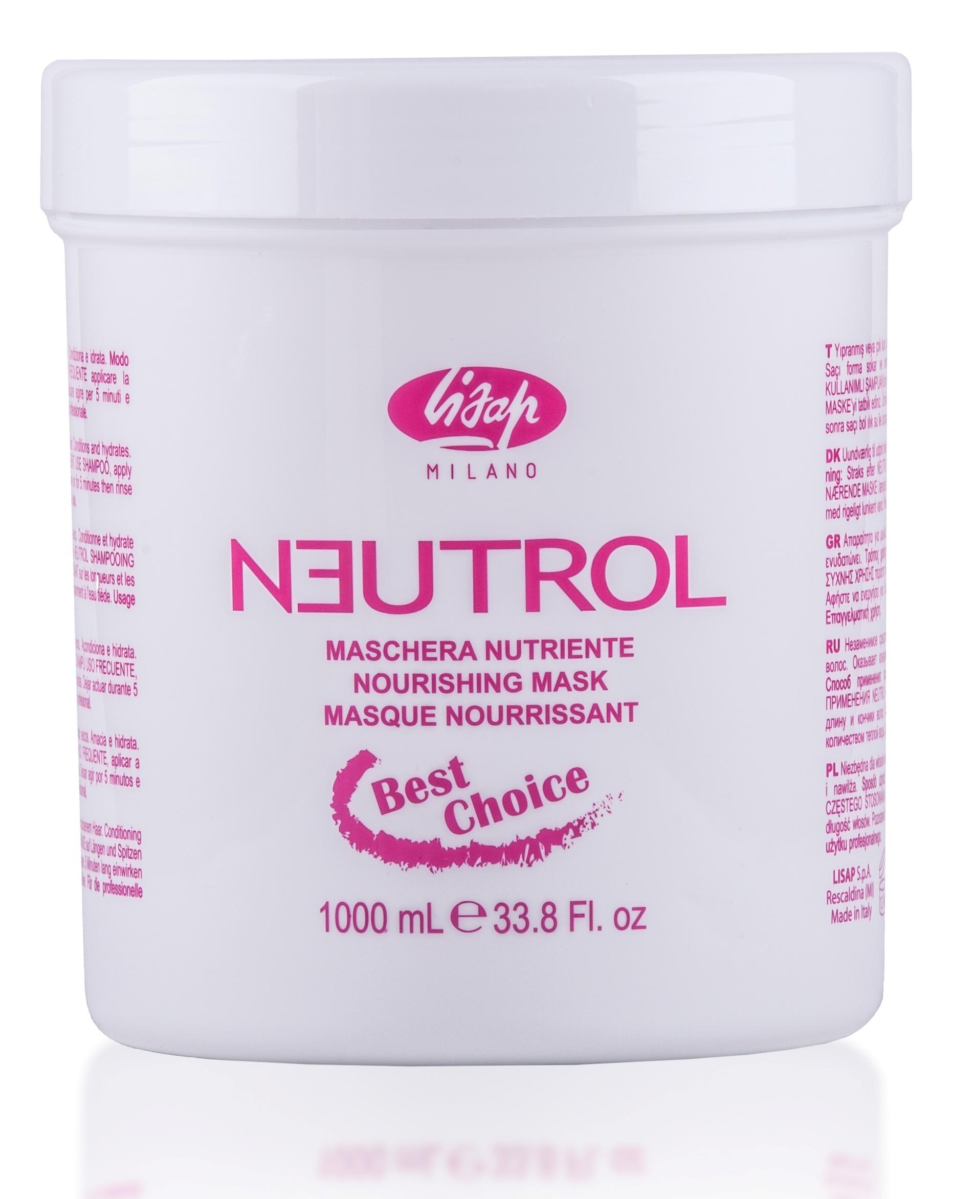 LISAP MILANO Маска питательная для сухих волос / NEUTROL Best Choice 1кг