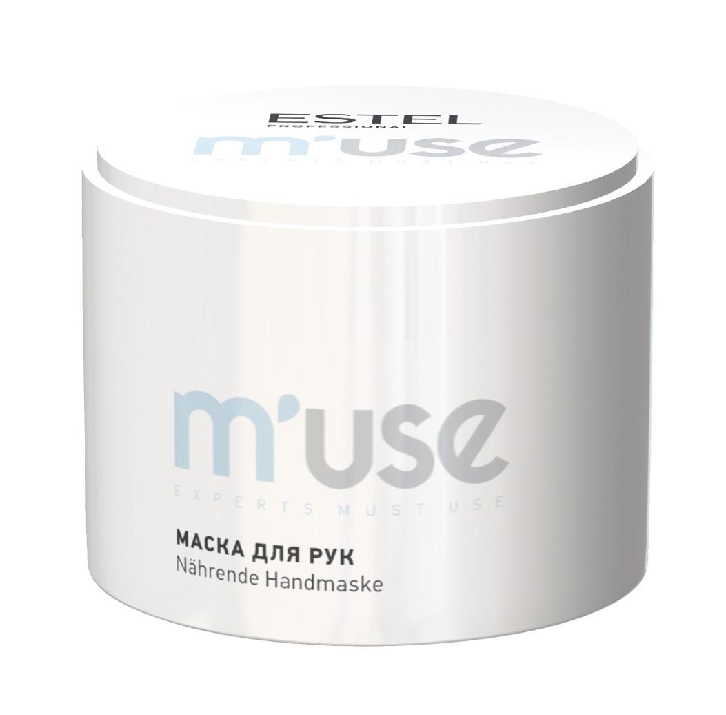 Купить ESTEL PROFESSIONAL Маска питательная для рук / Handmaske M'USE 55 г