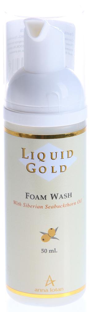 ANNA LOTAN Пенка облепиховая Золотая / Foam Wash LIQUID GOLD 50 мл