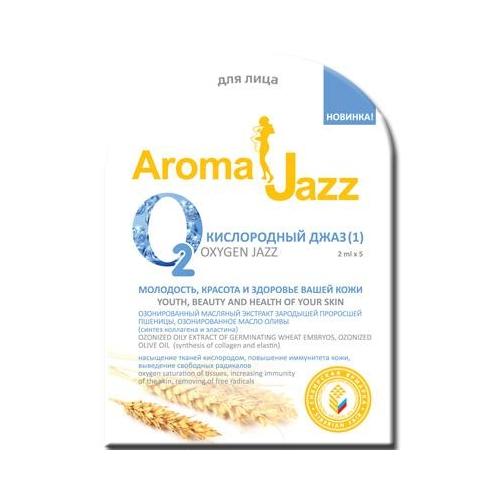 AROMA JAZZ Экстракт масляный для лица Кислородный джаз №1 5*2млКонцентраты<br>Стимулирует местный иммунитет тканей, ускоряет синтез коллагена и эластина, восстанавливает естественную способность кожи удерживать влагу, обладает ярко выраженным омолаживающим и подтягивающим действием, придает коже упругость и эластичность. Озонирование многократно усиливает эффективность воздействия масляного экстракта, позволяя препарату насыщать ткани кислородом. От багажа прожитых лет оставьте лишь опыт, и пусть о вашем возрасте догадываются лишь по мудрости в глазах. Активный состав: Озонированный масляный экстракт зародышей проросшей пшеницы, озонированное масло оливы (синтез коллагена и эластина). Применение: Вотрите несколько (1-2) капель в проблемные участки кожи перед нанесением крема, перед массажем, обертыванием, после принятия душа, ванны. Усилить действие любого крема, маски или масла можно, добавив всего одну-две капли наших экстрактов.<br><br>Объем: 2*5
