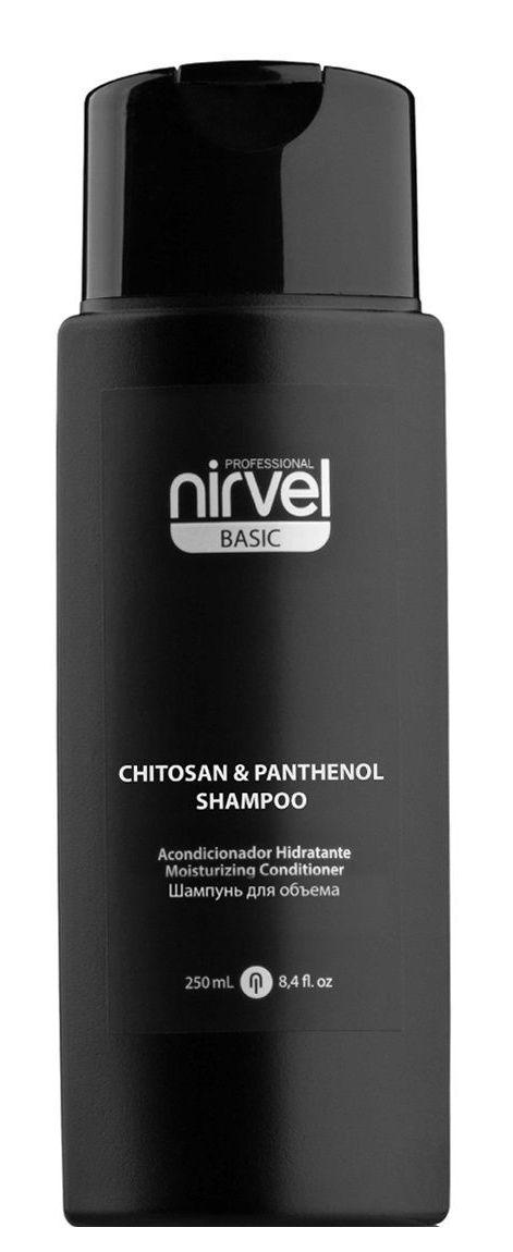 Купить NIRVEL PROFESSIONAL Шампунь с хитозаном и пантенолом для объема тонких и безжизненных волос / SHAMPOO VOLUME & TEXTURE CHITOSAN & PANTHENOL 250 мл
