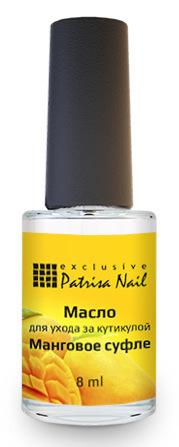 Купить PATRISA NAIL Масло для ухода за кутикулой, манговое суфле 8 мл