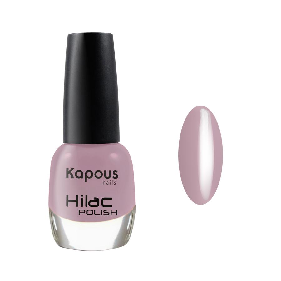 KAPOUS Лак для ногтей, идти на компромиссы / Hilac 12 мл