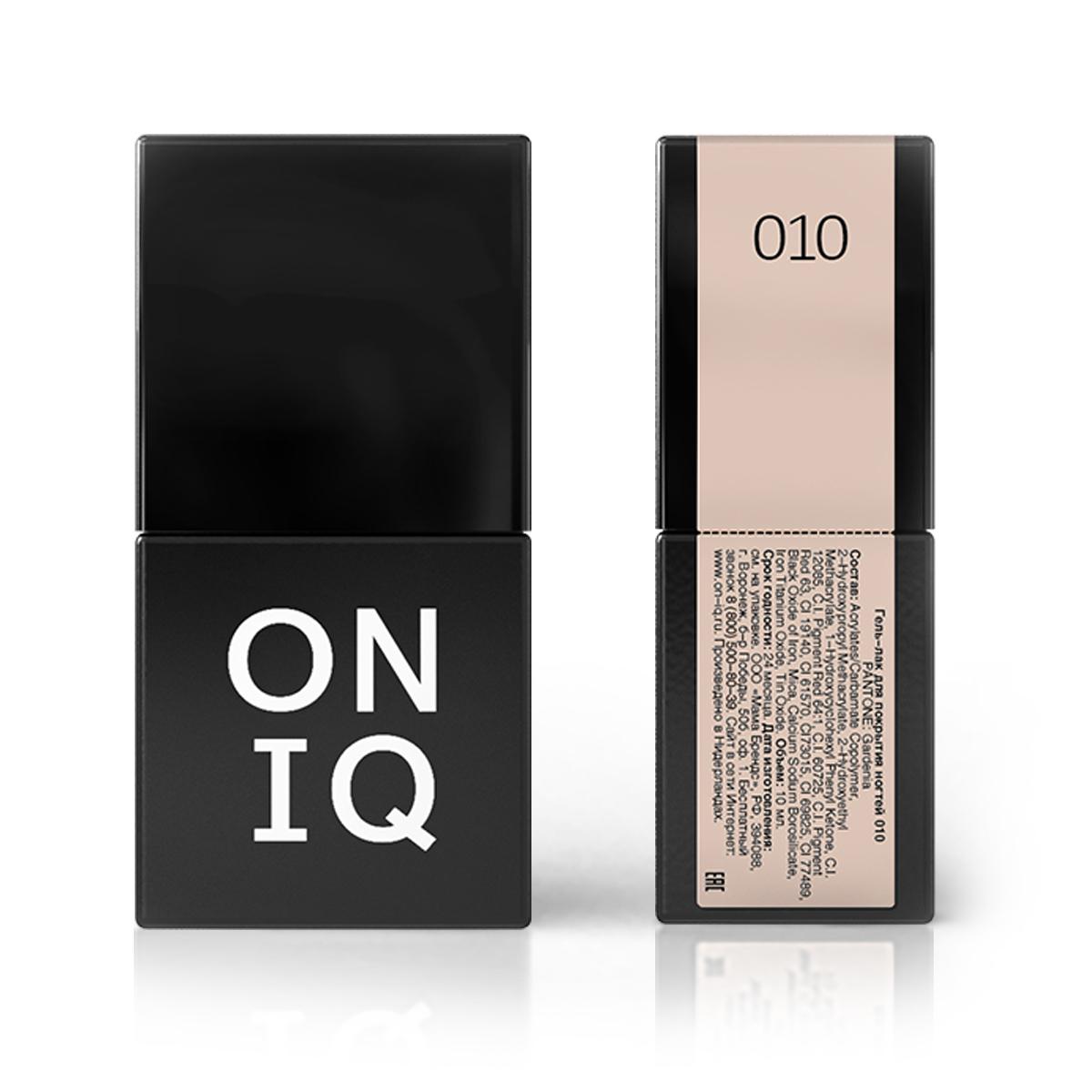 Oniq гель-лак для покрытия ногтей, pantone: gardenia, 10 мл