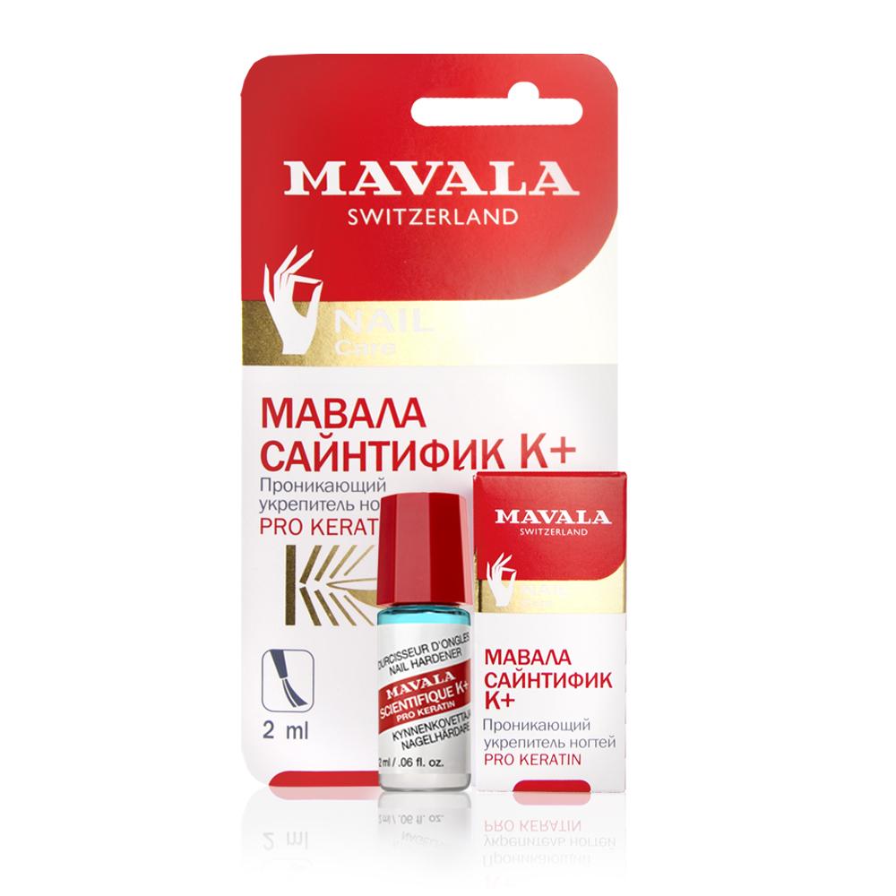 Купить MAVALA Укрепитель ногтей проникающий Сайнтифик К+ / Scientifique К+ 2 мл