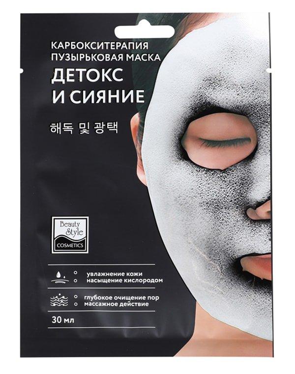 Купить BEAUTY STYLE Маска тканевая пузырьковая для лица Детокс и сияние 1 шт