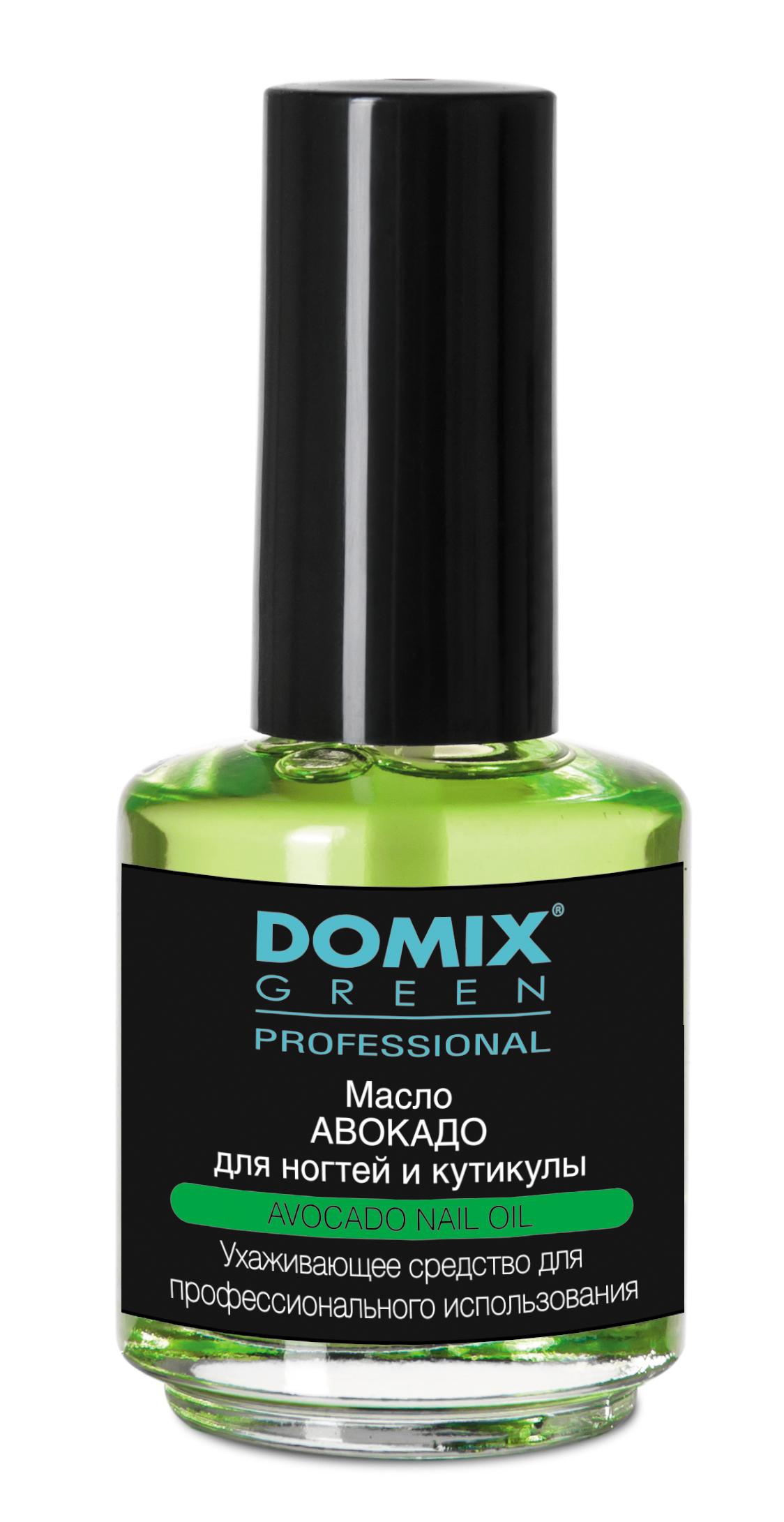 DOMIX Масло авокадо для ногтей и кутикулы / DGP 17млДля кутикулы<br>Ухаживающее средство для маникюра для профессионального использования с маслом авокадо и витаминами А, Е и F Обогащенное ценными витаминами масло авокадо оказывает комплексное ухаживающее воздействие на околоногтевую зону и истончённые ногти. Защищает от вредных внешних воздействий, ускоряет процесс обновления клеток. Питает ногти, делая ногтевые пластины более прочными. Средство быстро впитывается в кожу и ногтевую пластину. Способ применения: нанести средство на ногтевую пластину и кутикулу. Перед нанесением лака тщательно смыть масло и обезжирить ногтевую пластину.<br><br>Назначение: Трещины
