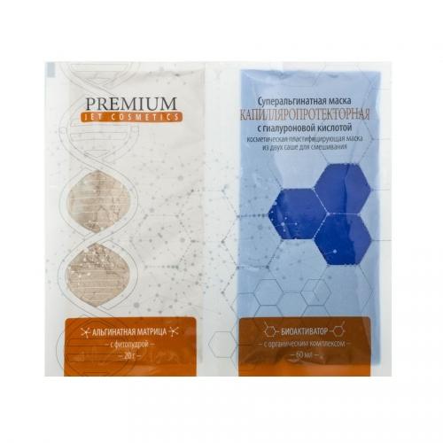 PREMIUM Маска суперальгинатная Капилляропротекторная с гиалуроновой кислотой / Jet Cosmetics, матрица 20г+гель 60мл