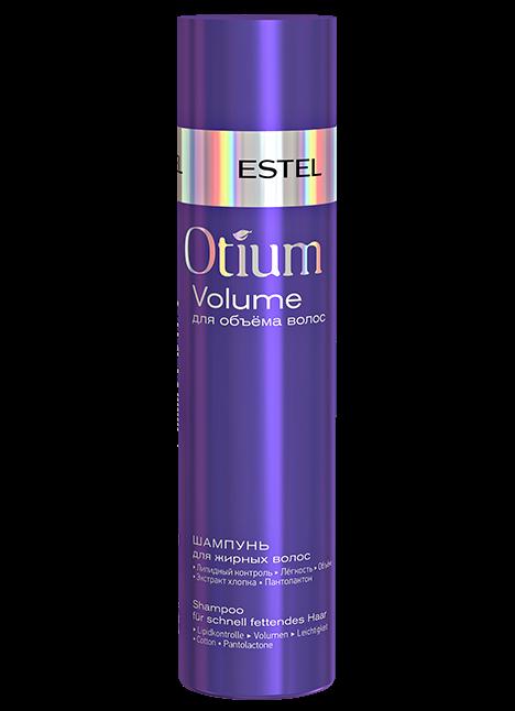 ESTEL PROFESSIONAL Шампунь для объёма жирных волос / OTIUM VOLUME 250 мл