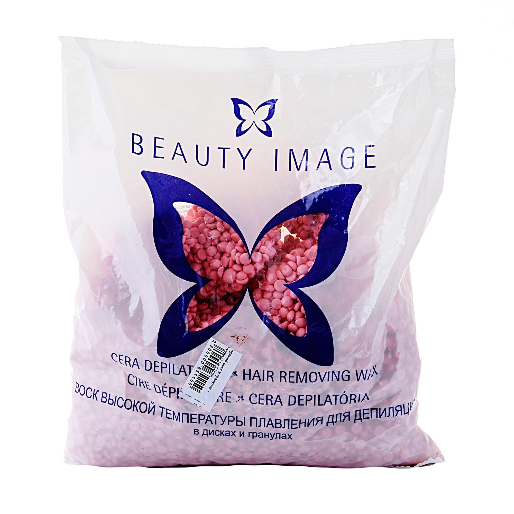 BEAUTY IMAGE Воск горячий в гранулах Розовый 1кгВоски<br>Горячий воск в гранулах Розовый &amp;ndash; превосходный косметический продукт, созданный в лабораториях испанской компании Beauty Image для быстрого и тщательного удаления жестких и коротких волос. Воск Розовый Бьюти Имидж, созданный на основе натуральной смолы соснового дерева с добавлением розового масла, обладает высокой эластичностью, не раздражает кожу и прекрасно справляется с волосами различной толщины и длины, не оставляя сломанных волосков. Входящее в состав воска розовое масло обладает превосходными увлажняющими, смягчающими и антисептическими свойствами, придает коже свежий здоровый цвет и тончайший аромат дамасской розы.  Активные ингредиенты: Воск микрокристаллический, смола натуральная, глицерил гидрогенезированный R.  Способ применения: Нанесите необходимое количество разогретого воска Бьюти Имидж на кожу при помощи специального деревянного шпателя, равномерно распределите, дайте немного остыть, после чего удалите образовавшуюся пленку рукой. Специалисты рекомендуют использовать данный вид восков для депиляции на особо чувствительных участках тела, в частности, в области подмышек, а также при выполнении бикини-дизайна или глубокого бикини.<br>